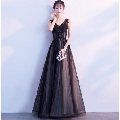 お呼ばれ 黒 セクシー 2次会フォーマル パーティードレス 20代30代40代50代袖なしワンピース カラードレス 結婚式 成人式 レディース キャバ マキシ丈ドレス