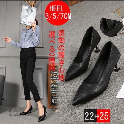 パンプス レディース ふかふかインソール リクルート 黒 痛くない 上品 幅広 オフィス 冠婚葬祭 就活 ローファー ブラック 履き心地良い ビジネス 仕事靴
