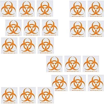 バイオハザードマーク 橙色 1000枚入 /0-1217-02 0-1217-02(オレンジ, 10cmx10cm)