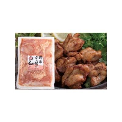 ふるさと納税 YJ053はちきん地鶏徳さんの旨野菜唐揚げ 高知県室戸市