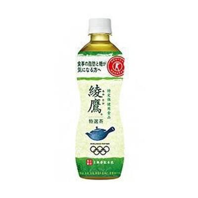 送料無料 コカコーラ 綾鷹 特選茶【特定保健用食品 特保】 500mlペットボトル×24本入