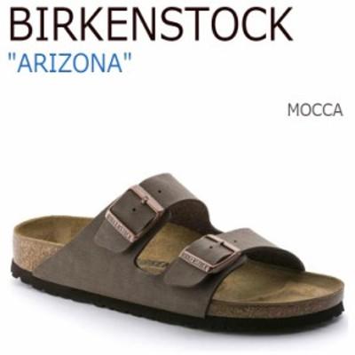 ビルケンシュトック サンダル BIRKENSTOCK メンズ ARIZONA アリゾナ MOCCA モカ 151181 FLBKAS2U11 シューズ