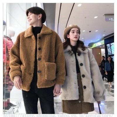 ボアブルゾンボア冬服裏起毛新作ジャケット冬物ユニセックスお揃い韓国ファッション