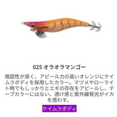 ヤマシタ エギ王 LIVE 2.5 025 オラオラマンゴー