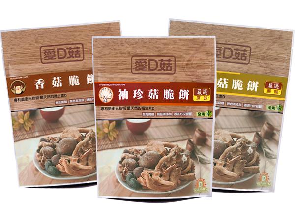 愛D菇~香菇/袖珍菇/杏鮑菇 脆餅(30g) 多款可選【D030278】團購 / 零嘴