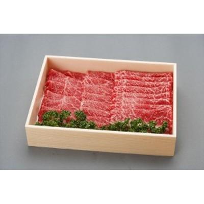 牛肉 すき焼き 北海道びらとり和牛 すき焼き400g(もも) ギフト セット 詰め合わせ 贈り物 贈答 産直 内祝い 御祝 お祝い お礼 返礼品