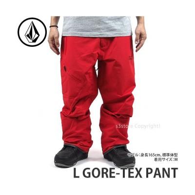 21model ボルコム L ゴアテックス パンツ VOLCOM L GORE-TEX PANT 20-21 ウェア ボトムス エルゴア スノー スノボー メンズ カラー:RED