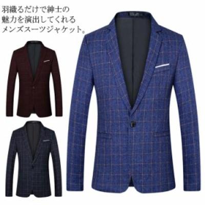 ジャケット メンズ テーラードジャケット チェック柄 着痩せ ビジネス カジュアル 紳士服 フォマール 薄手 スリム 大きいサイ