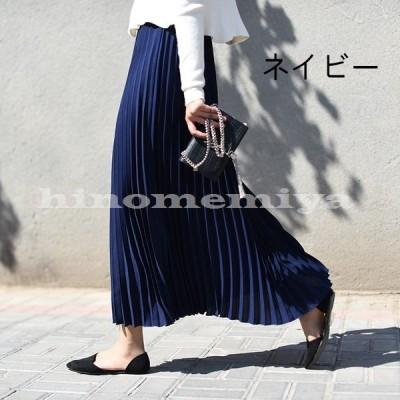 プリーツスカートフレアスカートマキシスカートスカートマキシロングスカートウエストゴムふんわり春夏新作ロングスカートお出かけ美脚可愛い