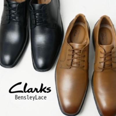 送料無料 メンズ ビジネスシューズ フォーマル リクルート レースアップ クラークス Clarks 26147685 26147688 ベンスリーレース 革靴 紳