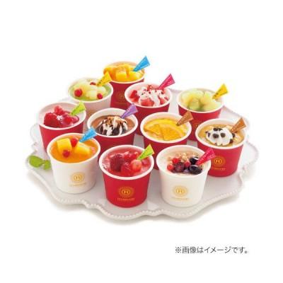 お中元 御中元 2021 お取り寄せスイーツ アイスクリーム スイーツ 詰め合わせ 銀座京橋 レ ロジェ エギュスキロール アイス 11個 食品
