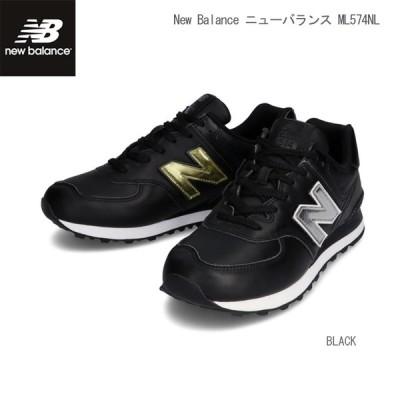 New Balance ニューバランス ML574NL ブラック BLACK ワイズD スニーカー