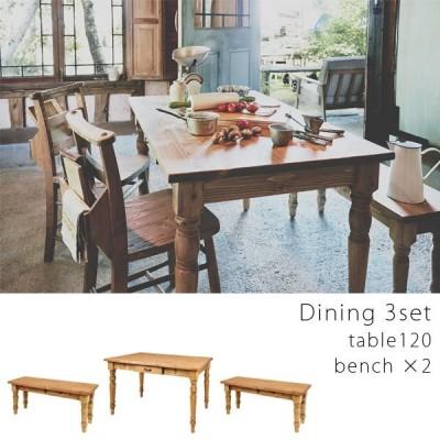 ダイニングセット ダイニングテーブル 3点セット 幅120 ベンチ 木製 天然木 カントリー調 カフェ 北欧 引き出し  ダイニング ファミリー テーブル セット