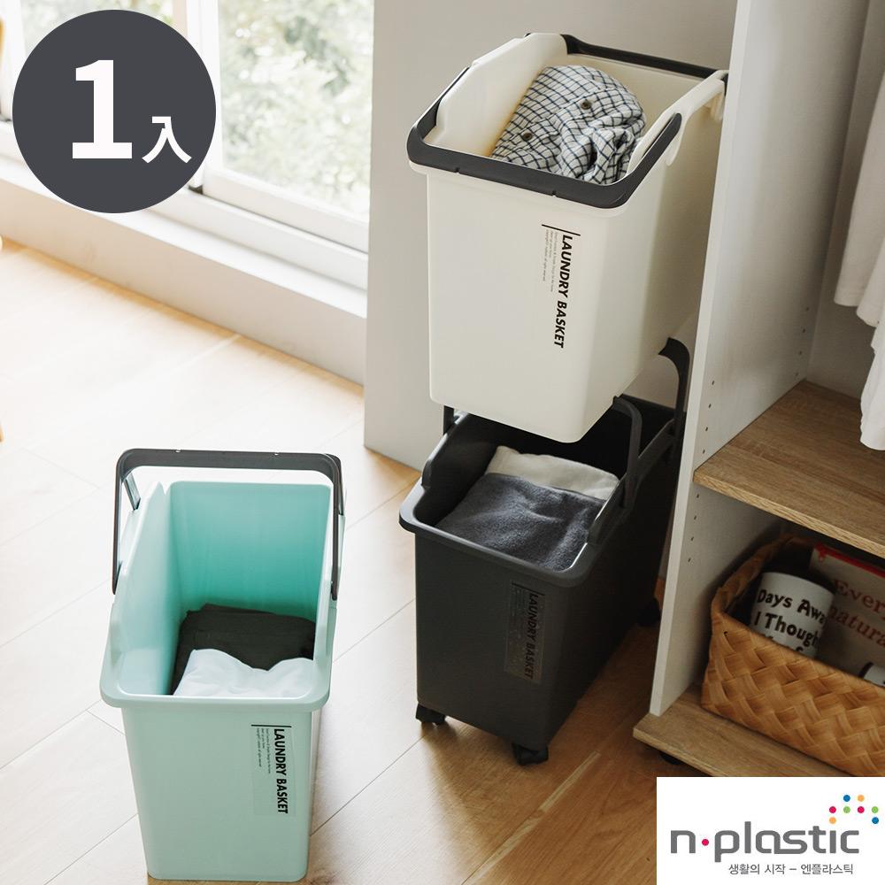 Nplastic 順手分類髒衣籃/洗衣籃35L 韓國製 完美主義【G0023】