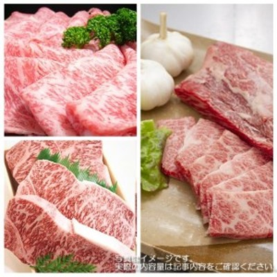BZ04◇【淡路ビーフ】ステーキ・すきやき・焼肉セット(合計3kg)