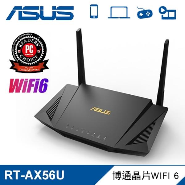 【ASUS 華碩】RT-AX56U AX1800 雙頻路由器