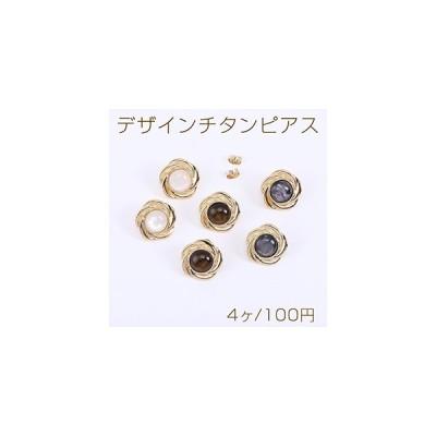 デザインチタンピアス レース丸型E 樹脂貼り【4ヶ】