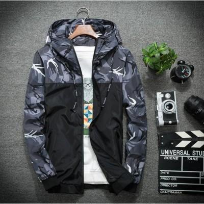 ジャケット 迷彩柄 パーカー アウター  春秋 アウトドア  メンズ カジュアル コート フード付き 軽量 防風