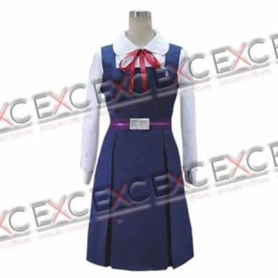 たまこまーけっと 北白川たまこ うさぎ山高校女子制服 風 コスプレ衣装