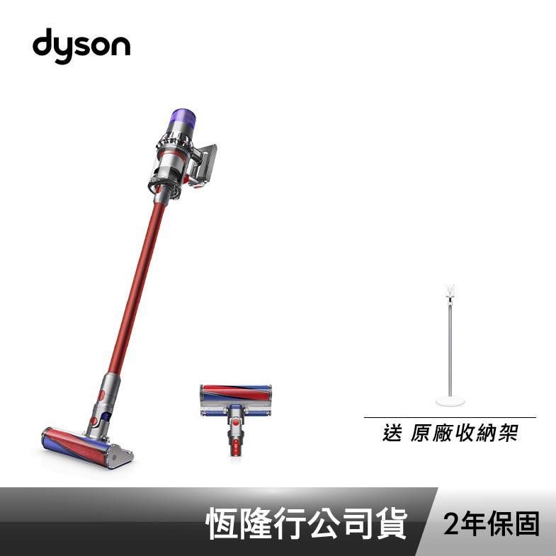 Dyson V11 SV15 Fluffy Extra 無線吸塵器 新款旗艦版 可換電池 送立架 享滿額贈
