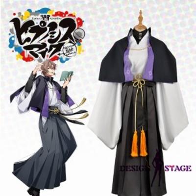 ヒプノシスマイク 夢野幻太郎 風 コスプレ衣装 コスチューム cosplay ハロウィン オーダーメイド可能 HS008
