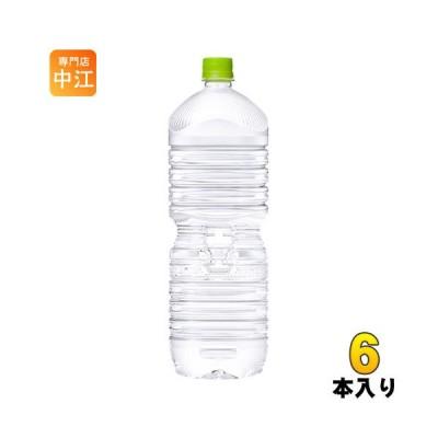 コカ・コーラ いろはす 天然水 ラベルレス 2L ペットボトル 6本入