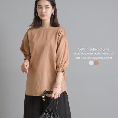 OMNES Another Edition 製品洗い綿サテン ボリューム袖2wayプルオーバーシャツ  レディース フリーサイズ ブラウス 七分袖 白