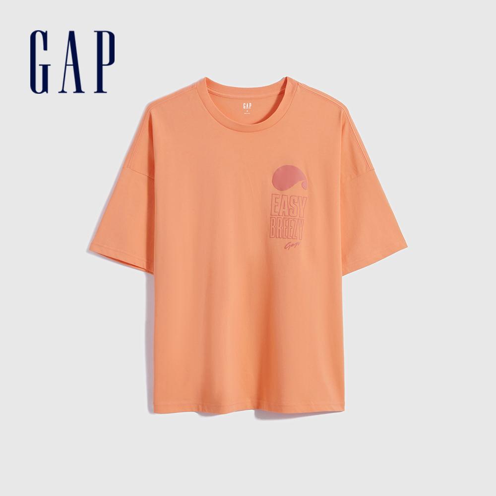 Gap 男裝 厚磅密織系列Logo寬鬆版型短袖T恤 697713-橙色