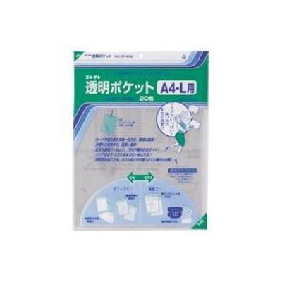 (まとめ買い)コレクト 透明ポケット CF-440L A4-L用 20枚 【×5セット】