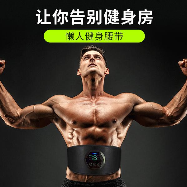 新一代黑科技懶人健身手臂帶男女通用練手臂腿部肌貼訓練器家用不出門運動健身速成神器手臂款