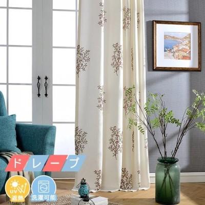 ドレープカーテン シンプル 北欧 オーダー ナチュラル 木の刺繍 可愛い バレンタインデー オーダーカーテン 遮熱 おしゃれ