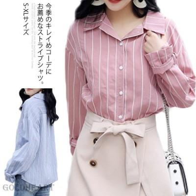 袖口ベルト×サイドスリットがこなれた印象に。ストライプシャツ シャツ ブラウス レディース 長袖ブラウス ストライプ柄 大人可愛い 春服