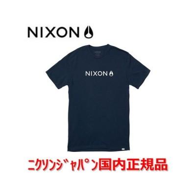 サスティナブル ニクソン NIXON Tシャツ メンズ レディース BASIS ベイシス Navy ネイビー ブルー 紺 青 S2847307 国内正規品