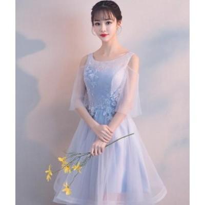 ドレス パーティードレス 結婚式 ワンピース Aライン ベアトップ ロング 安い 花嫁 ウェディングミニドレス 前に短くトレーンドレス