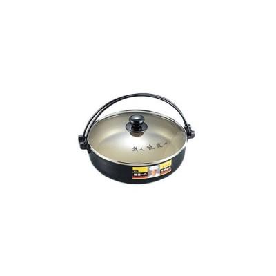 陳 建一 アルミすきやき兼用餃子鍋 26cm CK-618R
