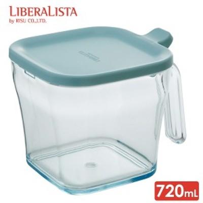 調味料ストッカー LIBERALISTA クックポット レギュラー 720ml スカイブルー   調味料入れ 調味料ケース