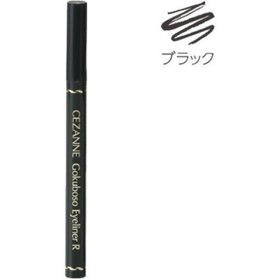 セザンヌ 極細 アイライナーR 10 ブラック (1本入)