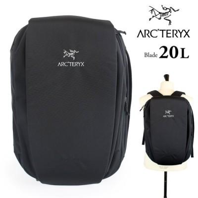 アークテリクス ARC'TERYX バックパック ブレード Blade 20 Backpack リュックサック デイパック バッグ メンズ レディース