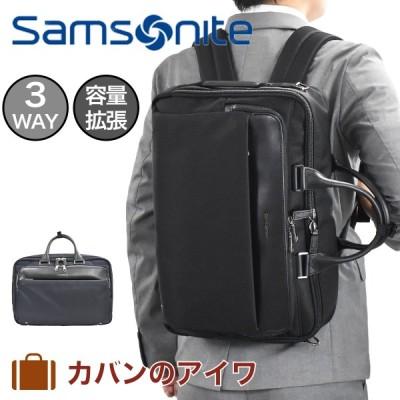 サムソナイト ビジネスバッグ 3WAY バッグ Samsonite A4 メンズ レディース 容量拡張 Jet Biz ジェットビズ ビジネスリュック 3WAYビジネスバッグ 出張 124146