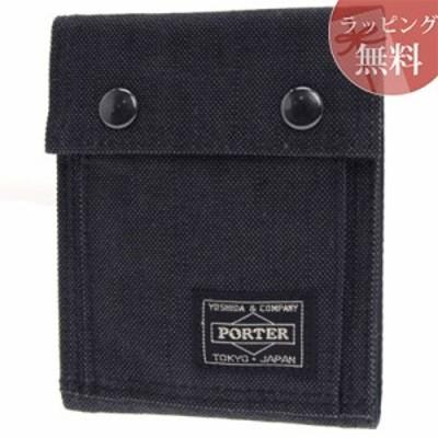 ポーター 折財布 縦型 二つ折り スモーキー ブラック PORTER