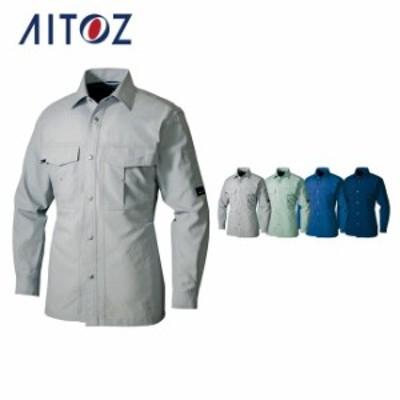 AZ-1635 アイトス 長袖シャツ(男女兼用) | 作業着 作業服 オフィス ユニフォーム メンズ レディース