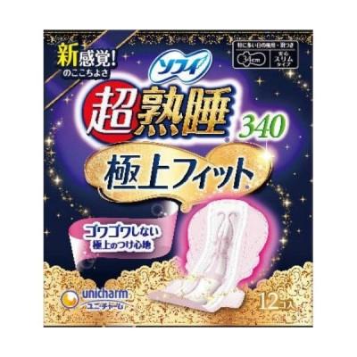 【※y】 ソフィ 超熟睡極上フィットスリム 340 (12枚入)