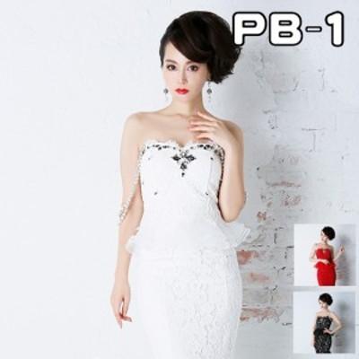 PB-1SELECT ドレス PB-1 セレクト キャバドレス ナイトドレス PB-1 セレクト 全3色 7号 S 9号 M AN-OK2053 クラブ スナック キャバクラ