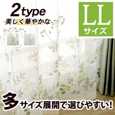 レースカーテン 爽やかな風をお部屋の中に。ナチュラルリーフ柄レースカーテン LL 1枚/100サイズプラス/OUL1231