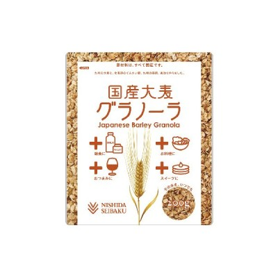 西田精麦 九州大麦グラノーラ プレーン 200g