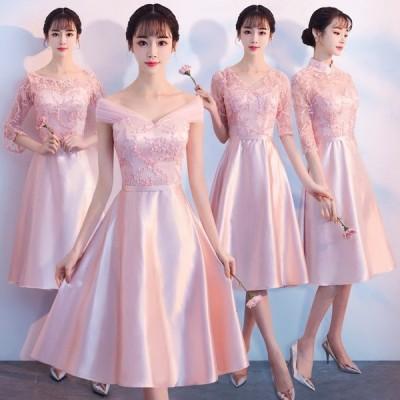 ブライズメイドドレス ミニ 安い ショート 結婚式 カラードレス 花嫁 披露宴 二次会 お呼ばれ パーティードレス ピンク ブライダル セレモニー 大きいサイズ