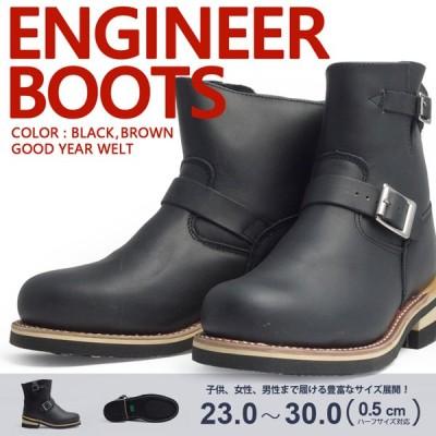 エンジニアブーツ 本革 ショート メンズ レディース シューズ 靴 グッドイヤーウェルト