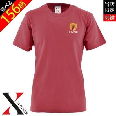 tシャツ リアル刺繍 プレゼント 5.6oz オリジナル 刺繍 半袖 Tシャツ メンズ ワンポイント ロゴ おしゃれ tシャツ 無地 カットソー