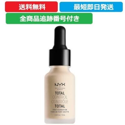 NYX Professional Makeup ニックス プロフェッショナル メイクアップ TTLコントロール DP ファンデーション 15 カラーキャラメル