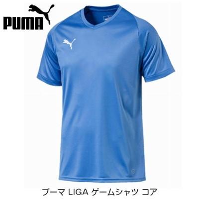 [お取り寄せ] プーマ LIGA ゲームシャツ コア [シルバーレークブルー]